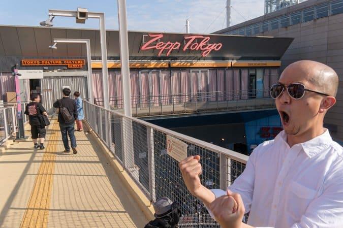 お台場『Zepp Tokyo』への行き方を完全ナビ!