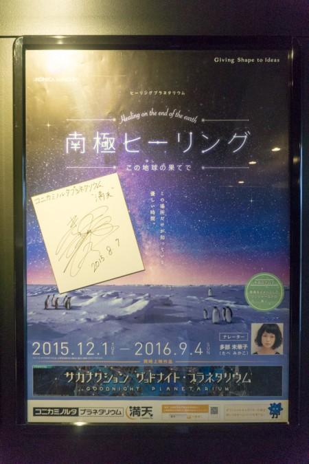20151209-DSC09730