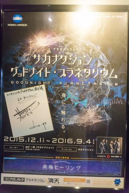 20151209-DSC09731