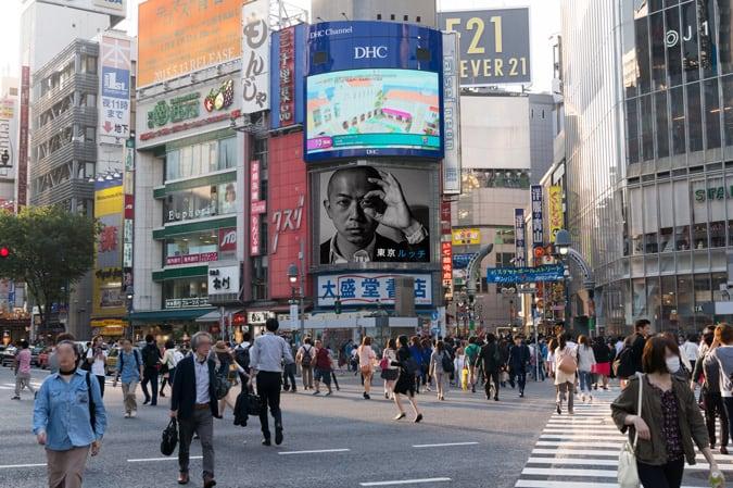 北野武-渋谷-14