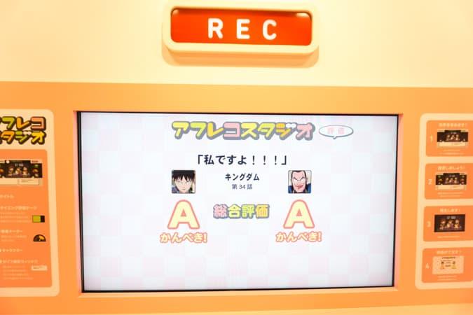 20151023-DSC06018