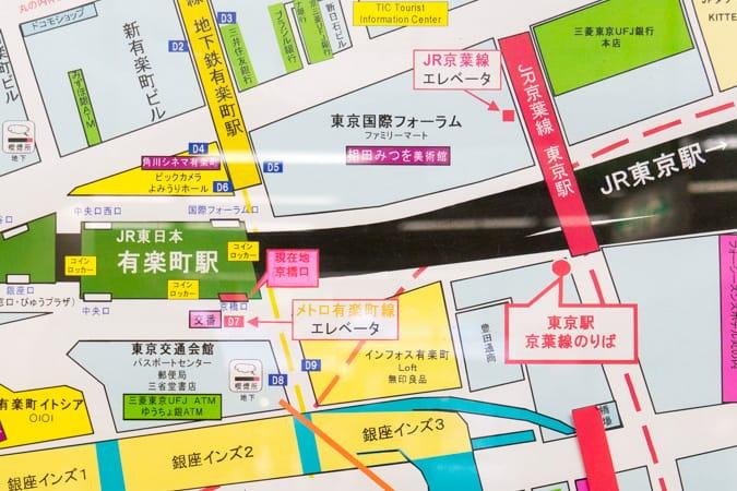 京葉線東京駅-11