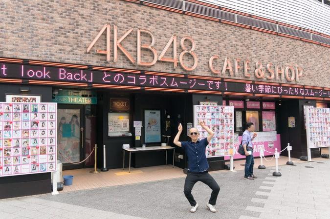 AKB48cafe-1
