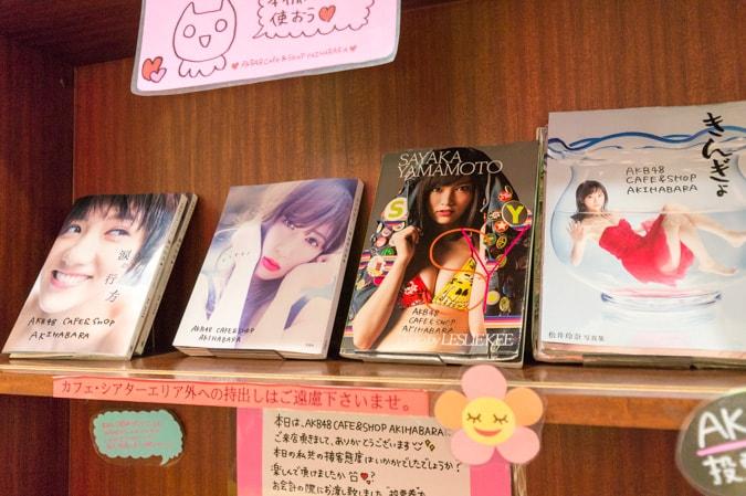AKB48cafe-24