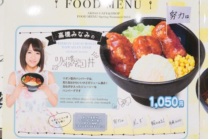 AKB48cafe-32