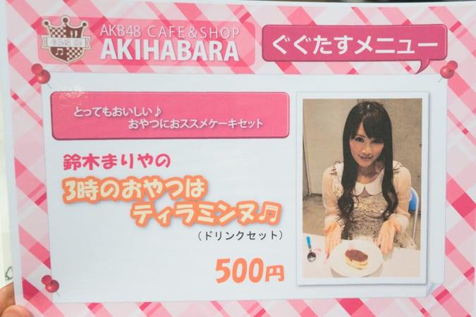 AKB48cafe-37