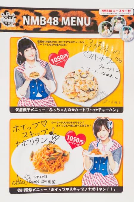 AKB48cafe-9