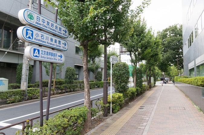 小石川後楽園-11