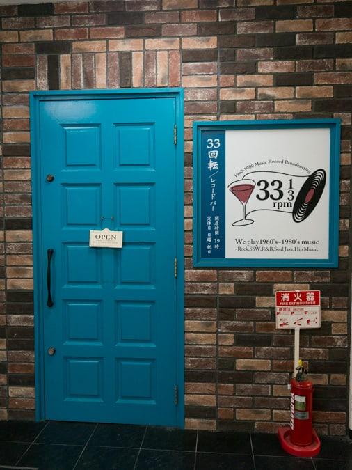 33kaiten-39