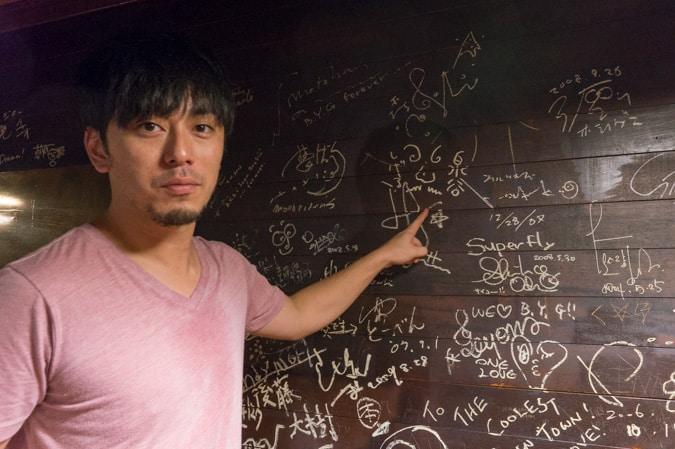 あの人もライブした!渋谷の歴史あるロック喫茶「B.Y.G」