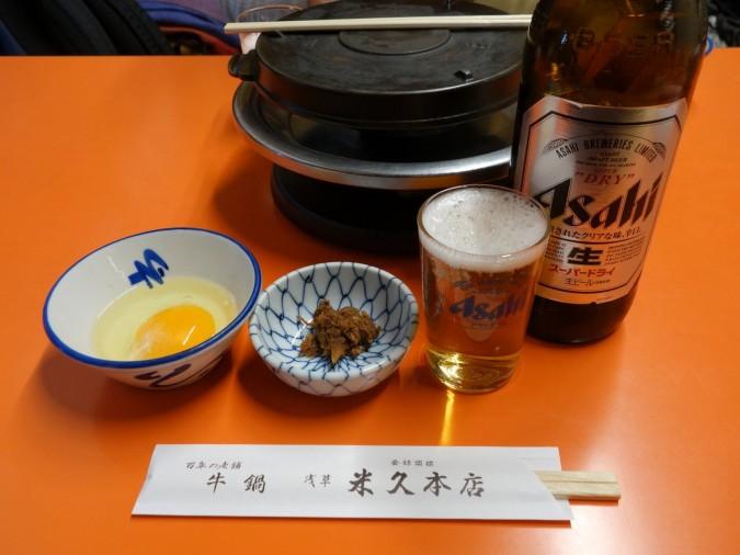 ビール-米久