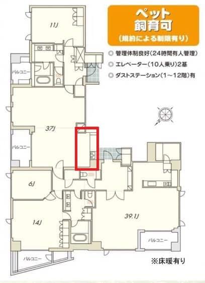 新見取り図 (2)キッチン2