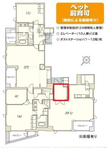 新見取り図 (2)玄関