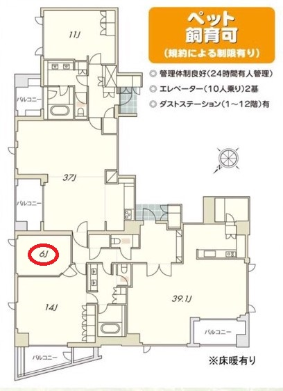 新見取り図 (2)子供部屋