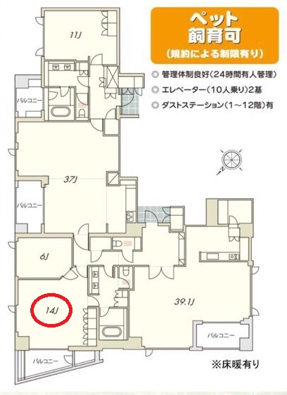 新見取り図 (2)主寝室