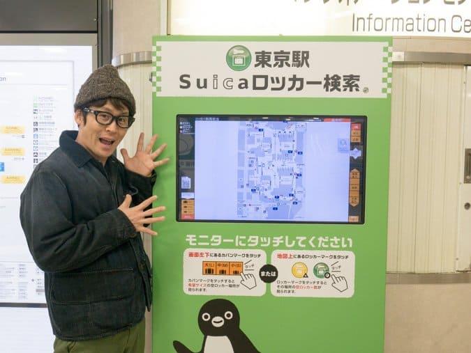 東京駅コインロッカー必勝法!ここは絶対空いてる穴場も紹介