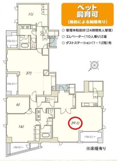 新見取り図 (2)