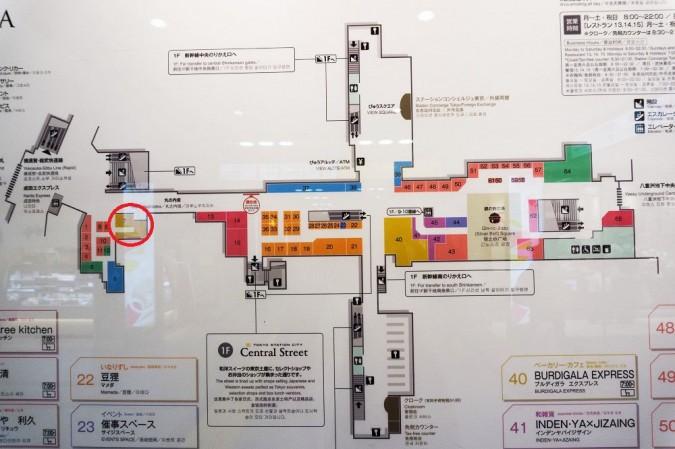 浅野屋地図