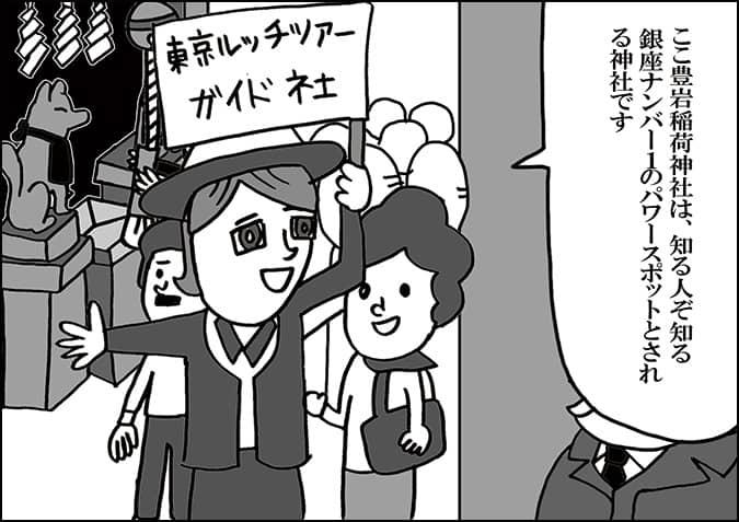 尾行第4話12
