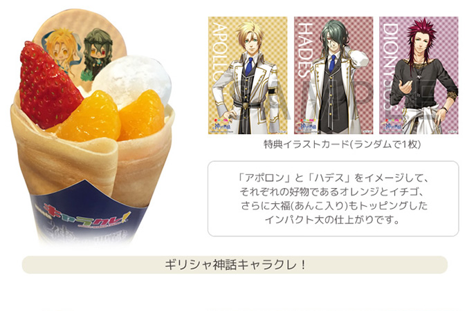 sweets03_1-1