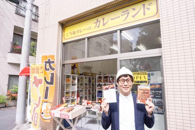 浅草のカレーランドには日本全国ご当地レトルトカレーが集結