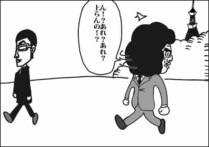 譚ア莠ャ繝ォ繝・メ9-1