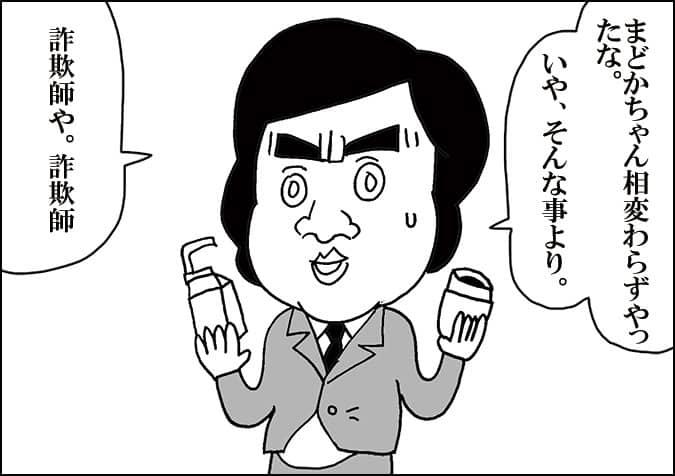 隨ャ9隧ア荳ク縺ョ蜀・∈繧・20