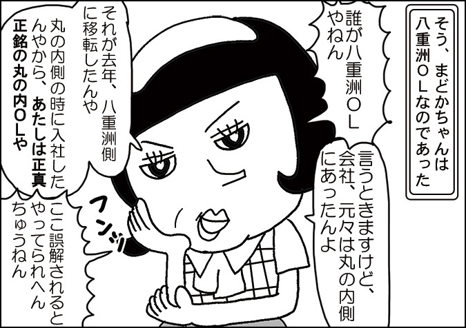 隨ャ9隧ア荳ク縺ョ蜀・∈繧・19