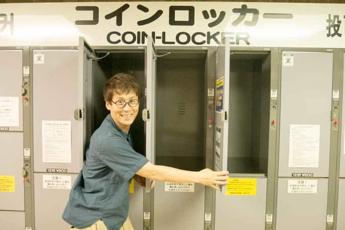 新宿駅の改札内・改札外コインロッカー!穴場も必勝法も紹介
