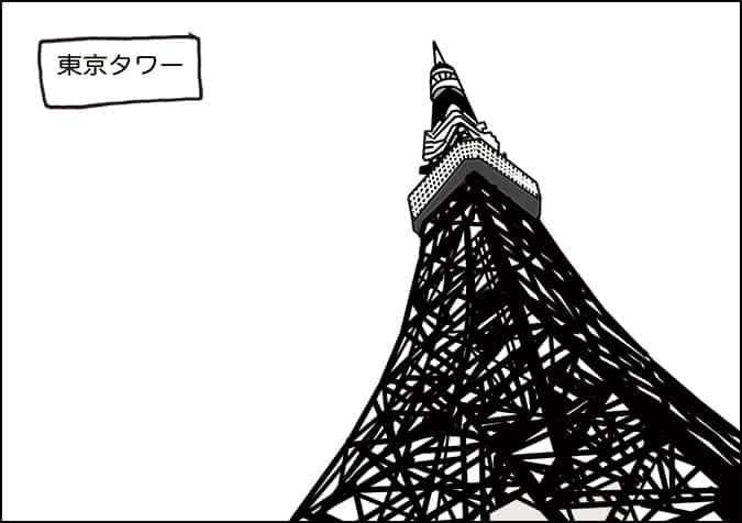 譚ア莠ャ繝ォ繝・メ1