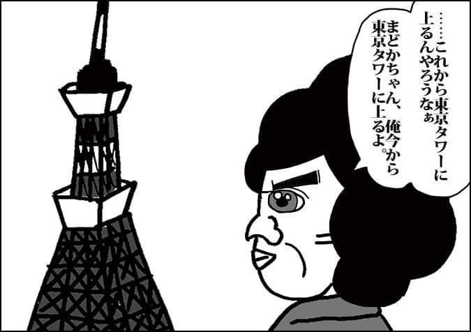 譚ア莠ャ繝ォ繝・メ5_