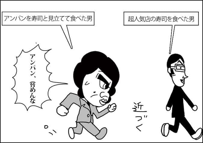 ・ソ29]-1
