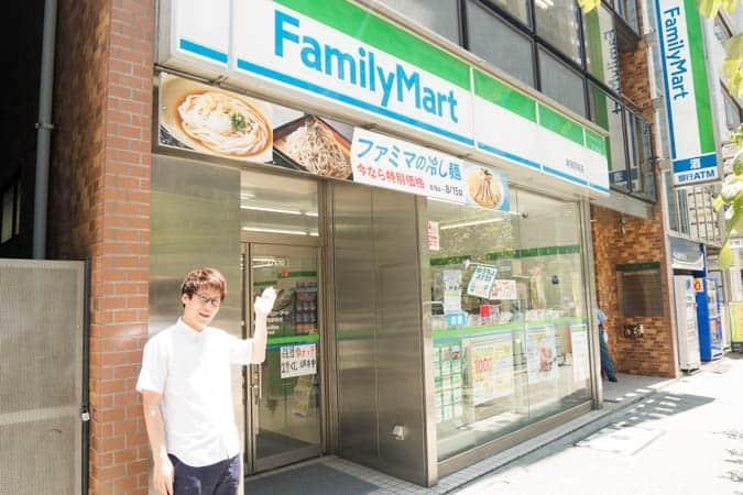 バスタ新宿近辺のコンビニ8店!バスタ新宿からの距離も紹介