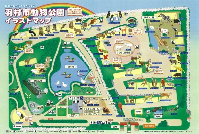 map201607
