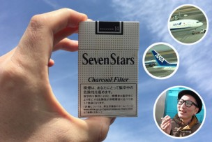 羽田国内線喫煙所アイキャッチ