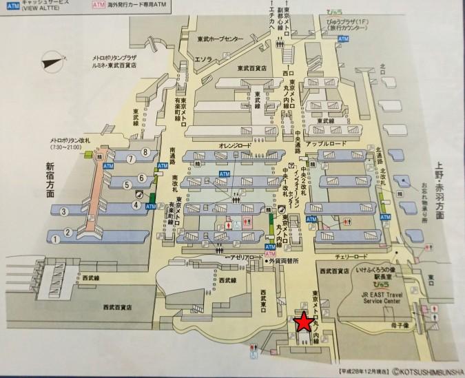 東京メトロコインロッカー1