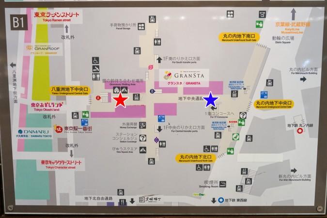 グランスタ地図