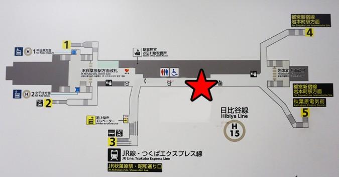 日比谷線秋葉原駅ロッカー