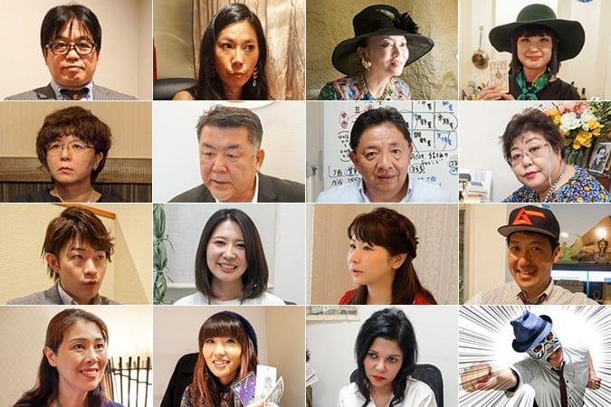 東京の本当によく当たる占い店13選【体験取材レポ】