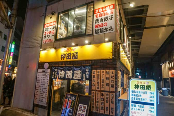 神田の居酒屋特集|安くて美味しいお店15選【実食レポ】 - 東京ルッチ
